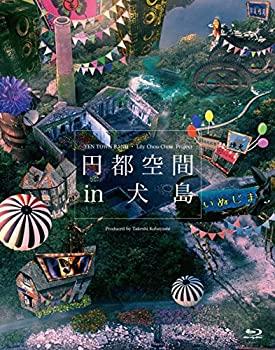 中古 円都空間 in Blu-ray 激安☆超特価 犬島 4年保証