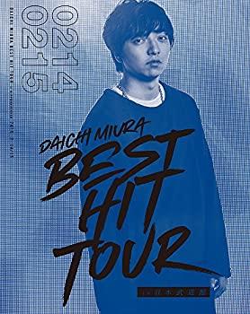 中古 DAICHI MIURA BEST HIT TOUR in 日本武道館 Blu-ray 15 Disc3枚組 スマプラ対応 公演+2 定番キャンバス 公演+特典映像 木 開店記念セール 14 2 水