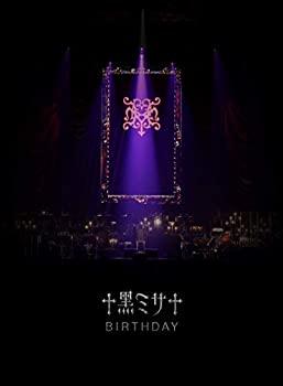 中古 HYDE ACOUSTIC CONCERT 2019 -WAKAYAMA- 通常盤 安売り Blu-ray ミサ BIRTHDAY 限定品