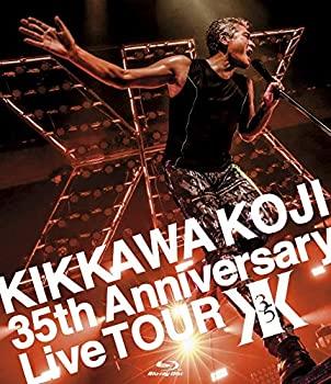 中古 KIKKAWA KOJI 35th Anniversary 商い BD 通常盤 Live TOUR Blu-ray 購買