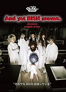 楽天 【】【店舗限定特典あり】And yet BiSH moves.(DVD) (BiSHオリジナルポストカードB付き), racOra 8934fc56