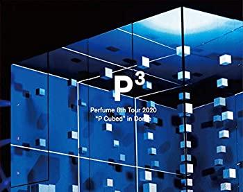 中古 税込 Perfume 8th Tour 2020