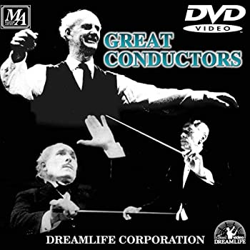 ブランド買うならブランドオフ 中古 世紀の指揮者 人気の製品 大音楽会 DVD