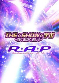 人気ブランド多数対象 中古 THE☆SHOW☆宇宙~強く明るく逞しく~ DVD 在庫処分
