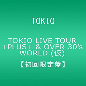 中古 TOKIO OVERPLUS 付与 初回限定盤 DVD 大放出セール