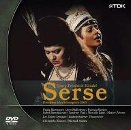 中古 ヘンデル 歌劇《セルセ》 激安セール DVD 舗