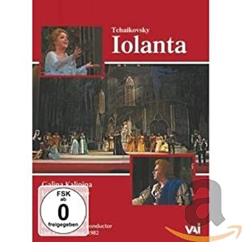 中古 Iolanta Import 評価 DVD 新色追加