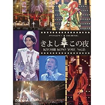 【人気No.1】 【【】氷川きよし DVD全20巻セット】氷川きよし DVD全20巻セット, Smart Style:ccffead3 --- evirs.sk