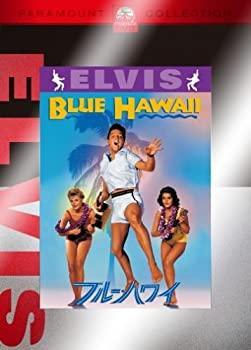 公式 中古 ブルー ハワイ DVD 激安超特価