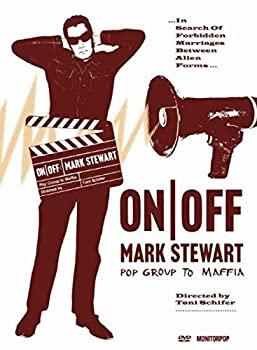 中古 On Off: Stewart Mark DVD 絶品 至高