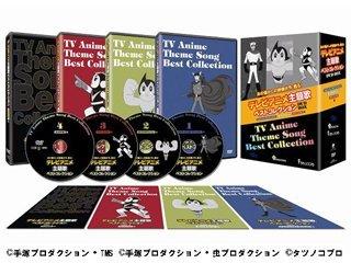 中古 出荷 メーカー直売 テレビアニメ主題歌ベストコレクションDVD-BOX TH