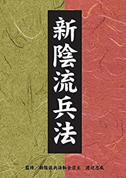 ファッション 【】新陰流兵法 DVD-BOX, BULL BOO ca548b4f