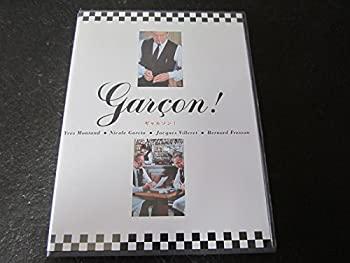 中古 ギャルソン 1着でも送料無料 DVD 日本最大級の品揃え