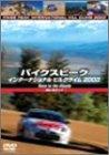 中古 絶品 爆売りセール開催中 パイクスピーク インターナショナル オートヒルクライム2003 DVD