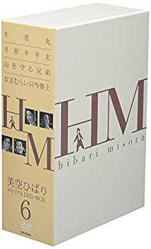 別倉庫からの配送 中古 通販 激安 美空ひばり 6 DVD-BOX
