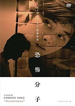 <title>お歳暮 中古 恐怖分子 デジタルリマスター版 DVD</title>