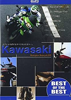 新品■送料無料■ 日本メーカー新品 中古 BEST DVD KAWASAKI