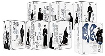 トレンド 中古 眠狂四郎 新価格版 激安☆超特価 DVD-BOX