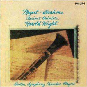 中古 ブラームス : 70%OFFアウトレット 作品115 ロ短調 クラリネット五重奏曲 セール