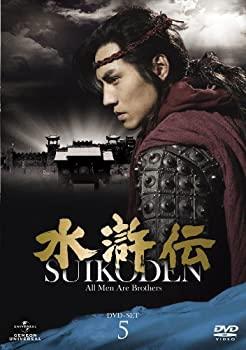 中古 水滸伝 店 新作製品、世界最高品質人気! DVD-SET5