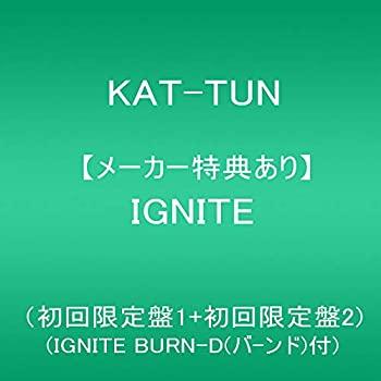 市販 中古 メーカー特典あり IGNITE 初回限定盤1+初回限定盤2 付 新品 バ-ンド BURN-D