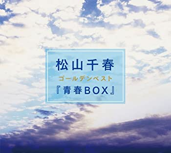 中古 松山千春 手数料無料 ゴールデンベスト 販売 CD4枚組 青春BOX