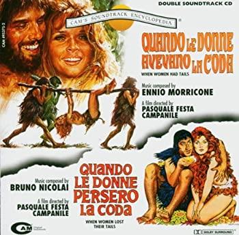 【中古】女に尻尾があった時 (1970年作品) 他 Quando Le Donne Avevano La Coda (When Women Had Tails) / Quando Le Donne Persero La Coda (When Women