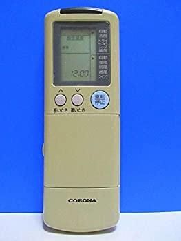 中古 メーカー在庫限り品 高い素材 コロナ エアコンリモコン CSH-406T2 CSH-286DT