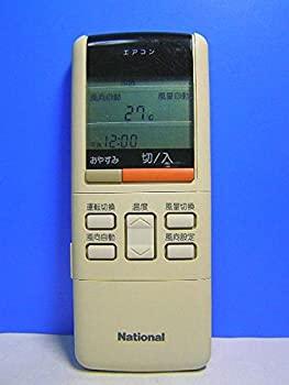 今ダケ送料無料 中古 ナショナル エアコンリモコン 日時指定 A75C486