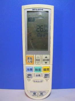 【中古】三菱 エアコンリモコン PG114