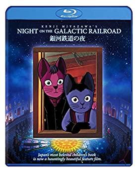 日本限定 中古 Night on the Blu-ray Galactic Railroad Import 国内正規総代理店アイテム