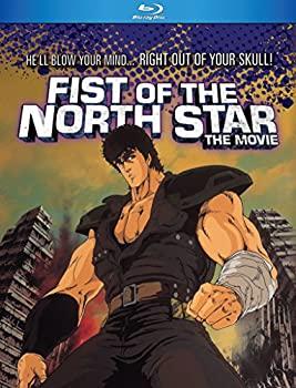 中古 未使用品 Fist 交換無料 Of The North Blu-ray Star