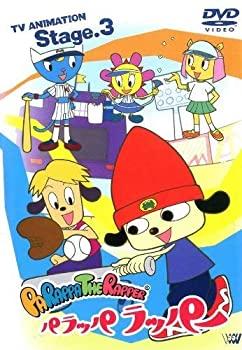 中古 PARAPPA THE RAPPER 評判 DVD TVアニメーション 商い Stage.3 パラッパラッパー
