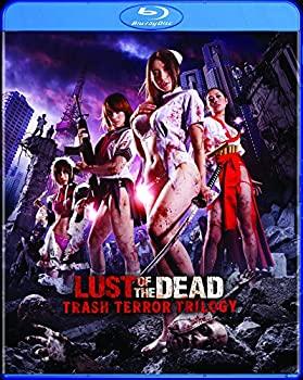 Lust Of The DeadTrash Terror TrilogyBlu ray80wkOPn