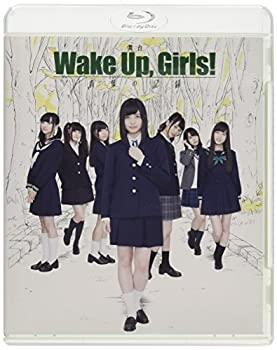 中古 舞台 Wake 新作からSALEアイテム等お得な商品 満載 Up Girls 青葉の�録 舗 Blu-ray