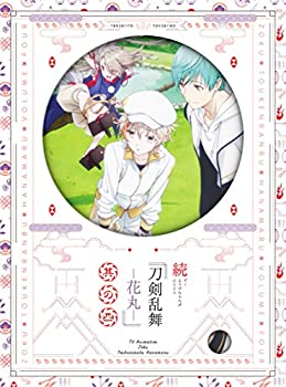 中古 続 売店 刀剣乱舞-花丸- DVD 新作送料無料 其の四 初回生産限定版