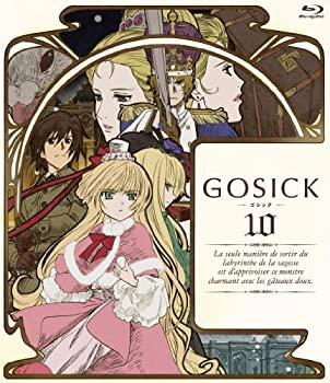 中古 GOSICK-ゴシック-BD版 第10巻 格安 価格でご提供いたします Blu-ray 驚きの値段で
