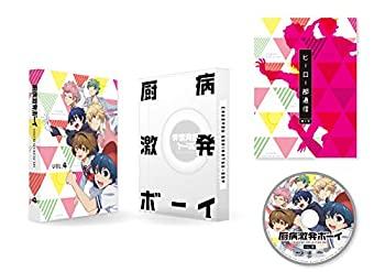 低価格 中古 定番スタイル 厨病激発ボーイ Vol.4 DVD