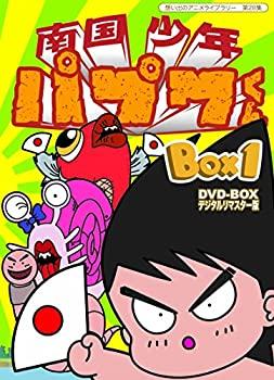 中古 定価 南国少年パプワくん DVD-BOX デジタルリマスター版 第28集 BOX1 想い出のアニメライブラリー メーカー直売