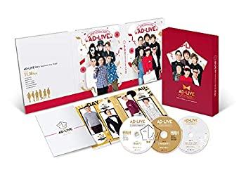 中古 AD-LIVE 定番 10th 激安 激安特価 送料無料 Anniversary stage~とてもスケジュールがあいました~ 11月18日公演 Blu-ray