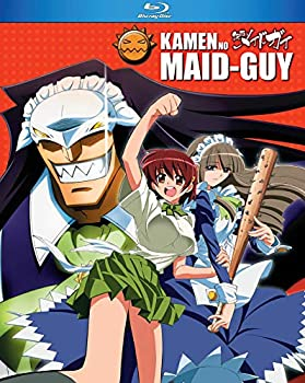 中古 仮面のメイドガイ Kamen 売れ筋ランキング No Maid トレンド Guy 全13話 300分 BOX Blu-ray 北米版