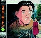 中古 銀河へキックオフ 最新アイテム 買取 Vol.13 DVD