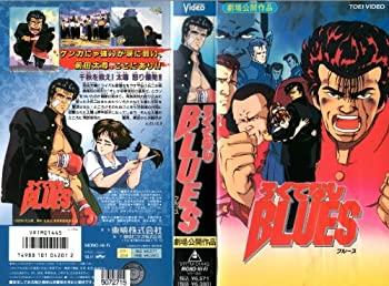 【中古】サイボーグ009 怪獣戦争【劇場版】 [VHS]