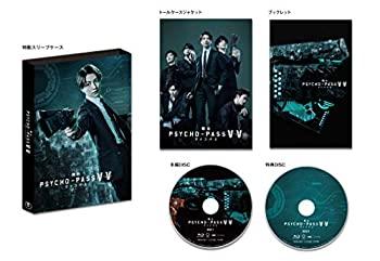 中古 舞台PSYCHO-PASS サイコパス Virtue Vice 超人気 専門店 大決算セール and Blu-ray