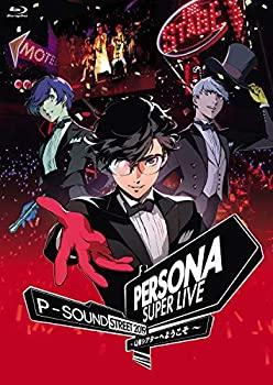 【メーカー公式ショップ】 【】PERSONA SUPER LIVE P-SOUND STREET 2019 ?Q番シアターへようこそ?【通常盤】(2BD) [Blu-ray], JEWELRY LAND 5492f462