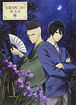 【年中無休】 【】京都寺町三条のホームズ Blu-ray 第4巻, 天使の指輪 df2a5363