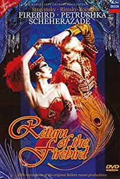 NEW売り切れる前に☆ 中古 Bolshoi Ballet: 激安通販 Return Of DVD Import Firebird The