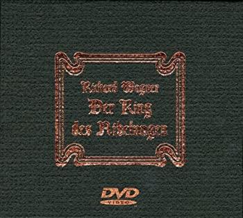 【中古】ワーグナー「ニーベルングの指輪」(全曲) [DVD]