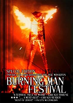 中古 Burning Man Festival Special 交換無料 Edition 店舗