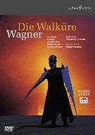楽劇「ニーベルングの指環」第一夜「ワルキューレ」ネーデルラント・オペラ1999年 [DVD]:Come to Store